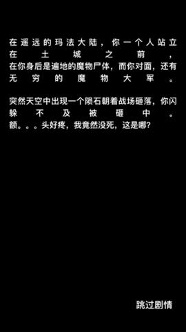 纵横玛法猪洞开荒手机版 v1.0