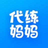 代练妈妈接单平台app 1.7.30