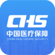 国家医保服务平台app官网版 1.3.2