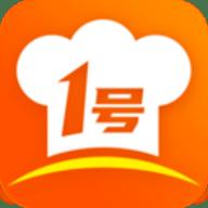 1号美食菜谱app安卓版 v1.0.3