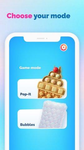 Bubble Ouch Pop it Fidgets手机版
