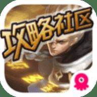 王者荣耀掌游宝官方版 v1.7.14