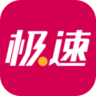 极速体育app安卓免费版 v1.7.2