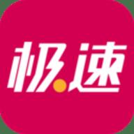 极速体育app安卓官方最新免费版 v1.7.2