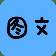 拍照识字软件app最新苹果版 1.4.0.5