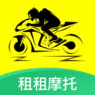 摩托车租赁app手机客户端 v2.13