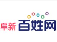 阜新百姓网最新版平台 v9.8.8