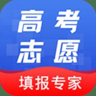 高考问一问app官方安卓版 3.1.1