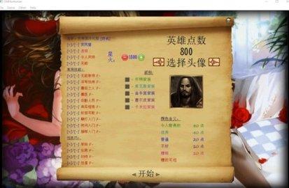 JackHF2.2简体中文版