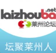 莱州信息网二手车平台 v4.7.3