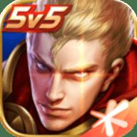 王者荣耀泰国版安卓版 3.65.1.6