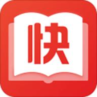 快小说阅读器app官方版 v1.5.8