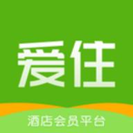 爱住酒店app官方版 v3.0.6