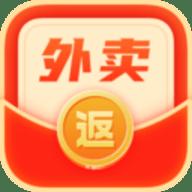 外卖返利宝app最新 v1.0.0