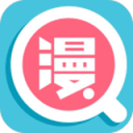 幻啃漫畫app最新版 4.1.18