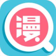 幻啃漫畫app官方安卓版 4.1.18