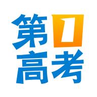 第一高考网官网app官方安卓版 4.0.1