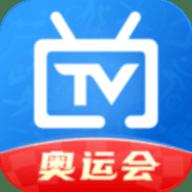 电视家apptv版 v2.8.7
