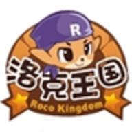 洛克王國東哥輔助 11.37 全能版