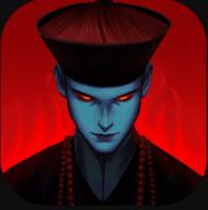 僵尸道長游戲手機版 v1.0