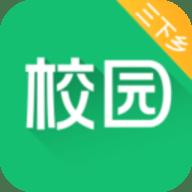 中青校园app安卓版 v1.3.2