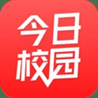 今日校园app官方最新版 v9.0.2
