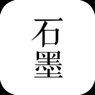 石墨文档苹果手机版 V3.13.2