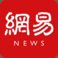 網易新聞app官方手機版 v80.6