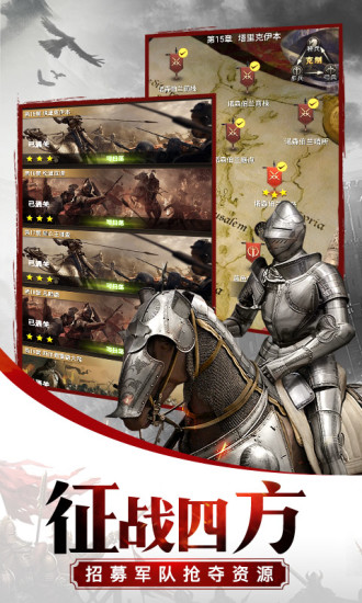 帝国战略版手游兑换码最新官方版