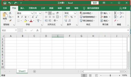 Microsft Office Excel2016官方免費版