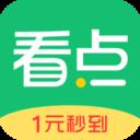 中青看點ios極速版 3.2.6
