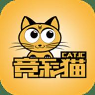競彩貓蘋果版最新官方版本 5.5.0