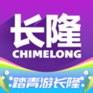 长隆旅游app最新版 5.0.8