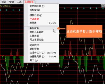 同花顺炒股软件官网免费版 v8.90.50