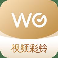 沃音乐app免费安卓版下载 9.1.0