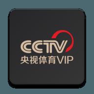 央视体育app苹果最新版 v3.2.5