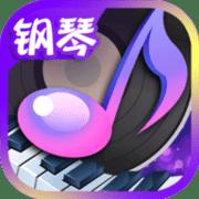 节奏钢琴大师安卓版 v2.8.0