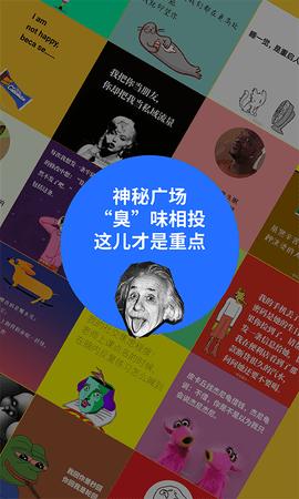 鲱鱼罐头app官方版
