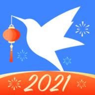 迅雷云盘iOS版 v7.24.0.7525