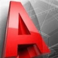 Autocad2013注册机 绿色免费版 1.0