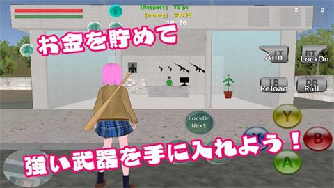 校园战斗沙盒模拟器中文版