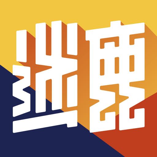 迷鹿音乐app安卓版