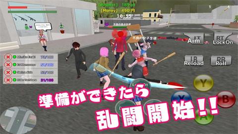 校园战斗沙盒模拟器游戏