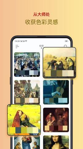 色采app苹果版
