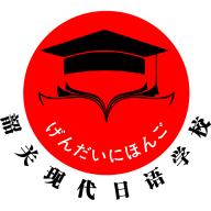 现代日语学习软件最新版 1.0.44