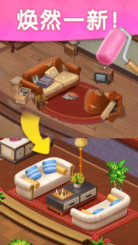 暖暖家居设计app苹果版 1.0.5