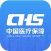 国家医保服务平台软件 v1.3.2