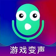 万能语音变声器手机iOS最新版 3.1.2