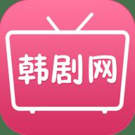 韩剧网最新电视剧软件 1.2.2