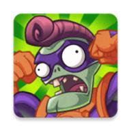 植物大战僵尸英雄2021手游官方版 1.34.32